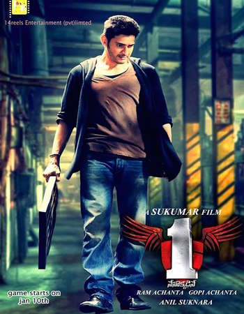 Poster Of 1 - Nenokkadine 2014 Dual Audio 220MB BRRip HEVC Mobile ESubs - UNCUT Free Download Watch Online Worldfree4u