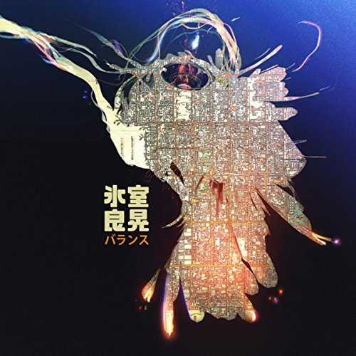 [MUSIC]  氷室義輝 – Balance/Himuro Yoshiteru – Balance (2014.12.10/MP3/RAR)