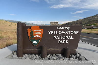 黃石國家公園, yellowstone national park