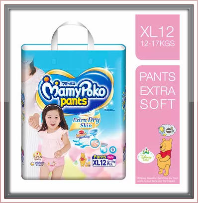 Product Review: Mamy Poko Extra Soft Diaper Pants