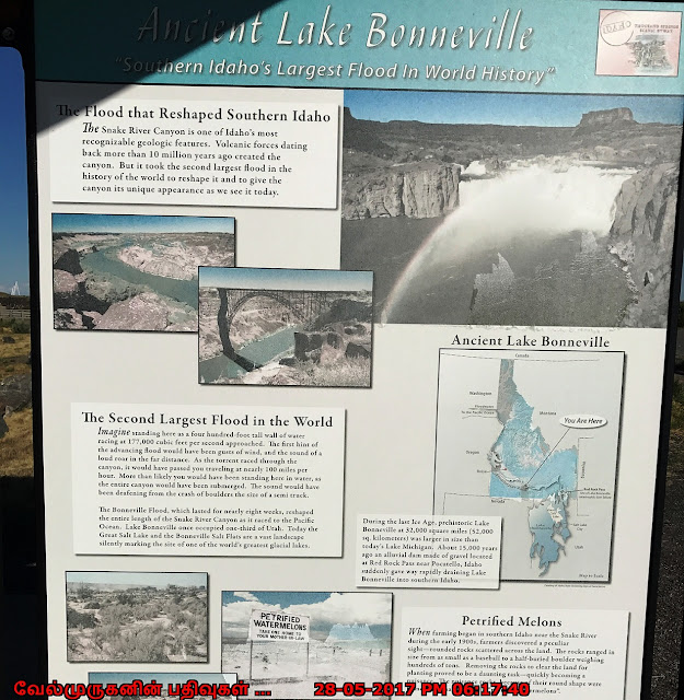 Utah's ancient Lake Bonneville
