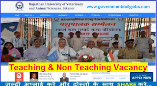 RAJUVAS Recruitment 2017 Application 165 Teaching & Non-Teaching Posts