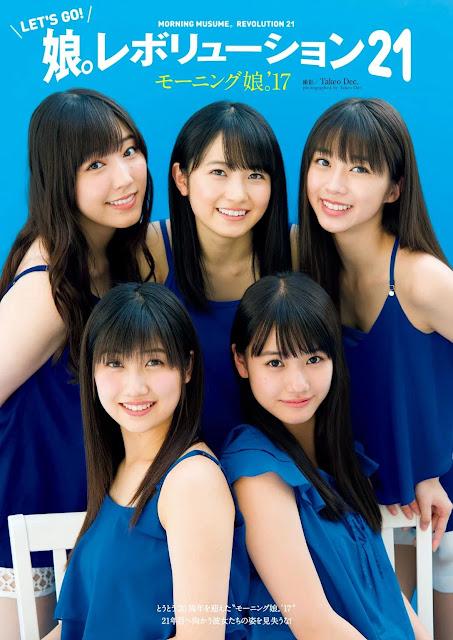 Morning Musume Revolution 21 Photos