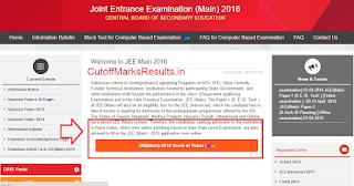 JEE Main 2016 Scorecard of Paper 1