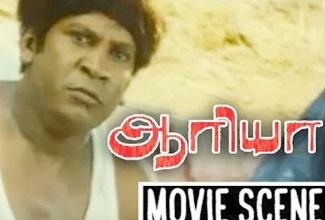 Aarya – Vadivelu Comedy Collection | R.Madhavan, Bhavana, Vadlivelu