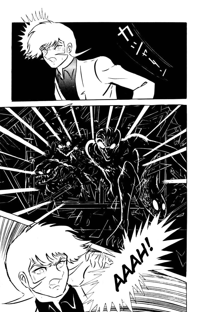 DevilMan chapter 22.1 trang 19