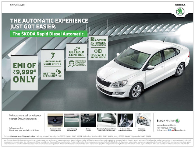 Skoda Rapid Automatic With Just Rs 9999 EMI | June 2016 discount offer