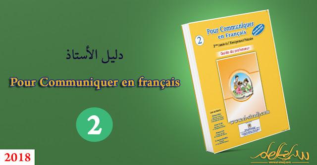 Pour Communique en Francais