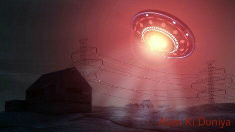 एक अद्भुत हादसा - Radioactive Effect of Alien Spaceship