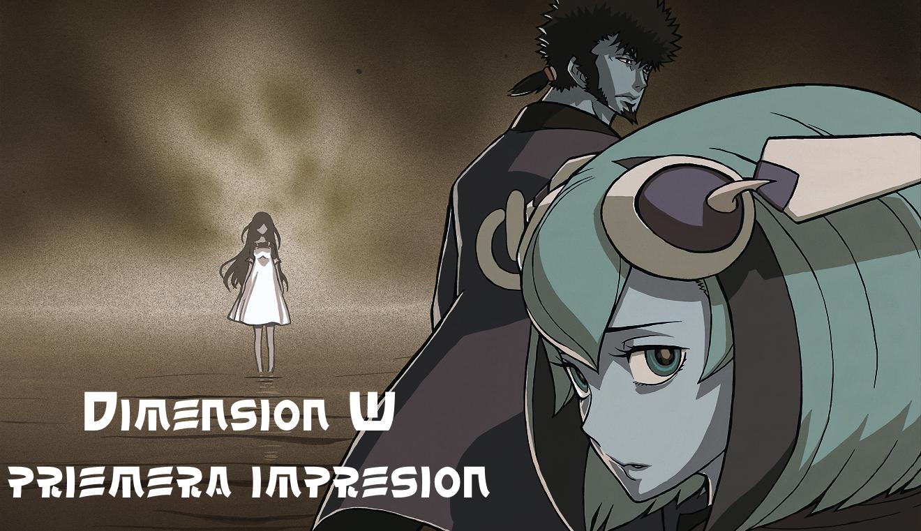 Dimension w primera impresi n mejor de lo que aparenta Primera impresion