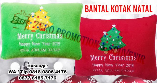Souvenir Bantal Kotak Natal bisa bordir Logo Anda | Barang Promosi, Mug Promosi, Payung Promosi, Pulpen Promosi, Jam Promosi, Topi Promosi, Tali Nametag