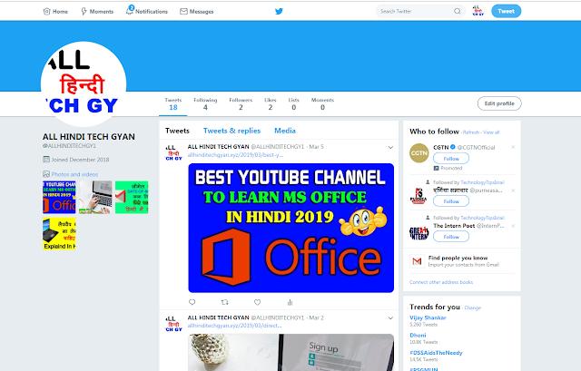 abubakar khan twitter account