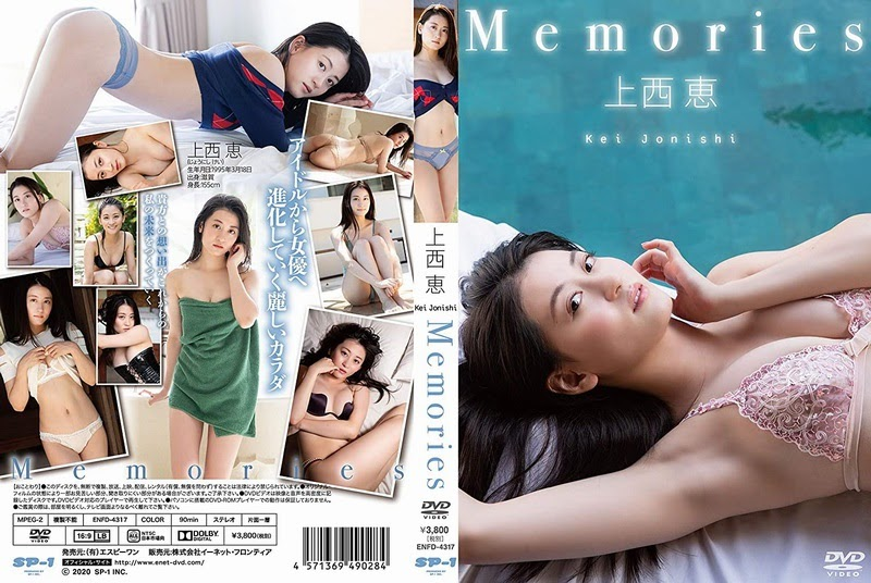 iv2020.3013 [ENFD-4317] Kei Jonishi 上西恵 - Memories [MP4/1.38GB]