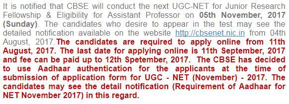 image : UGC NET NOV 2017 Revised Schedule @ cbse-net.in