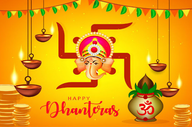 Happy Dhanteras Messages 2018 for WhatsApp