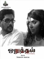 Watch Oruthal (2016) DVDScr Tamil Full Movie Watch Online Free Download