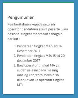 Jadwal Login Aplikasi EMIS untuk MTs dan MA Terbaru