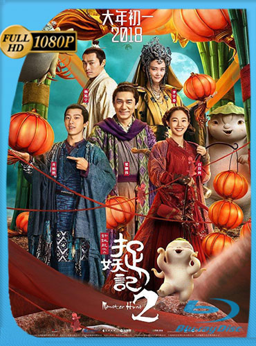 Monster Hunt 2 (2019) HD 1080p Latino Dual [GoogleDrive] TeslavoHD