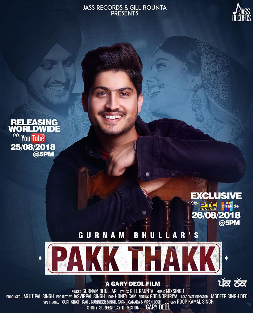 Pakk Thakk Gurnam Bhullar