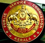 Kerala Public Service Commission (Kerala PSC) Recruitment 2014 Kerala PSC Attendant/ Watchman & Junior Assistant posts Govt. Job Alert