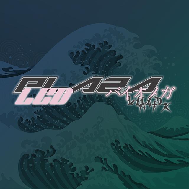 Imagen con el logotipo de LCD PLAZA バイオメガ