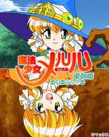 Mahou Shoujou Meruru Episode 1 English Subbed