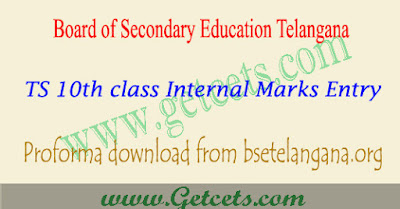 TS ssc internal marks 2021 10th proforma, online entry