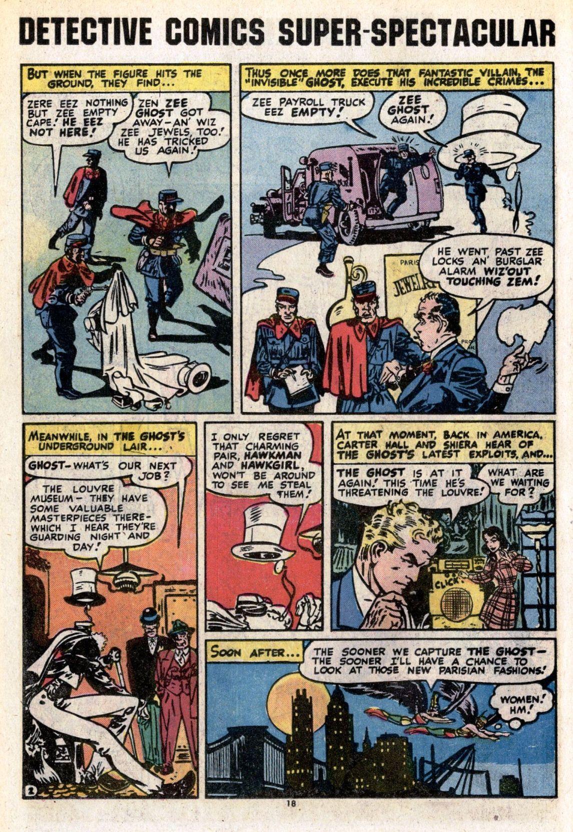 Detective Comics (1937) 439 Page 17