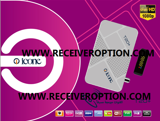ICONE T20+ HD RECEIVER AUTO ROLL POWERVU KEY NEW SOFTWARE