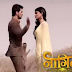 Shocking! Ritik to SLAP Shivanya in Colors ' Naagin '