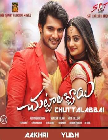 Poster Of Chuttalabbayi 2016 Dual Audio 720p UNCUT HDRip [Hindi - Telugu] Free Download Watch Online downloadhub.in