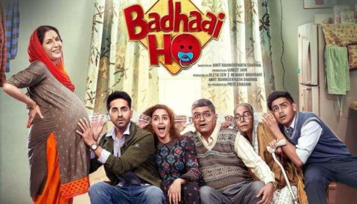 Badhaai Ho First Look