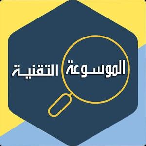 افضل تطبيق لمتابعة كل جديد المواقع والمدونات التقنية العربية اولا بأول على جهازك الاندرويد