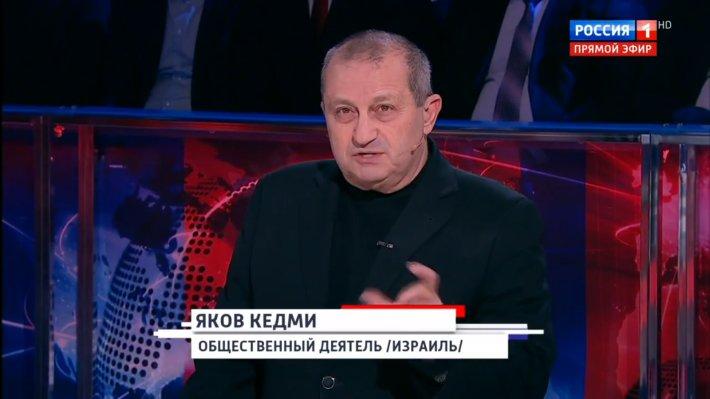 Кедми рассказал, как Россия может одним залпом уничтожить США