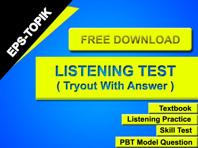 EPS-TOPIK LISTENING TEST Free Download - EPS-TOPIK KOREA