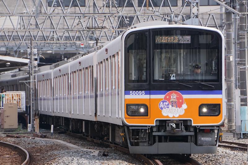 坂戸駅を出発する東武鉄道50090系