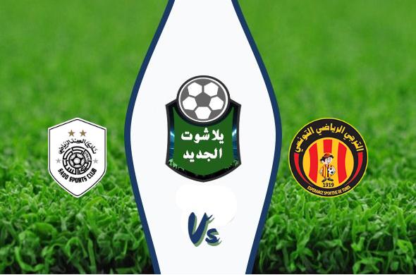 نتيجة مباراة الترجي التونسي والسد القطري اليوم 12/17/2019 كأس العالم للأندية