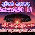 Lagna Palapala Ada Dawase  | ලග්න පලාපල | Sathiye Lagna Palapala 2019 | 2019-10-16