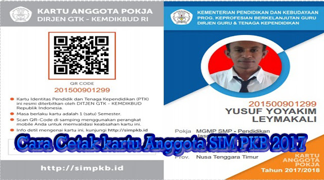 http://ayeleymakali.blogspot.co.id/2017/07/cara-cetak-kartu-anggota-sim-pkb-2017.html