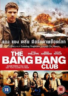 The Bang Bang Club (2010) แบง แบง คลับ มือจับภาพช็อคโลก