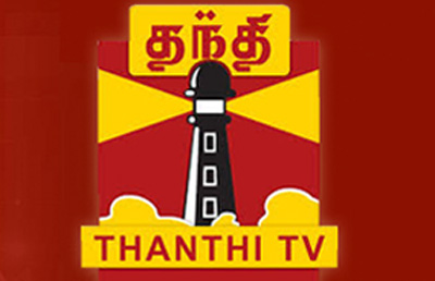 Thanthi TV Live Official