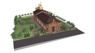 Эскизный проект сада,  Курская область, пос. Искра