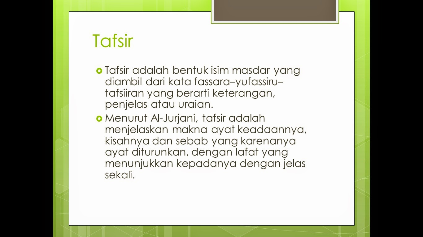 ULUMUL QUR AN PPT TO EBOOK