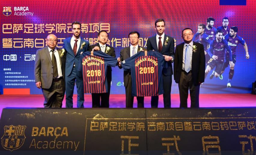 f26317181cac6 O Barcelona tem uma nova parceira regional na China
