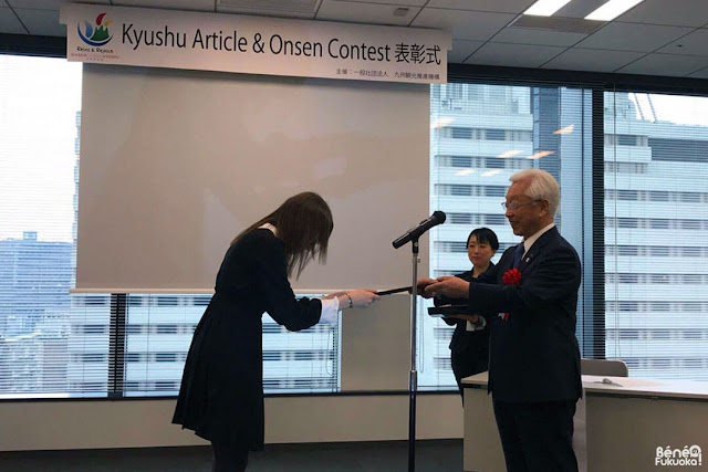 Kyushu Article Contest prize ceremony