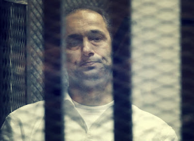 Gamal Mubarak during one of his trials