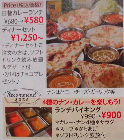 雑誌情報 BASANA(バサナ)