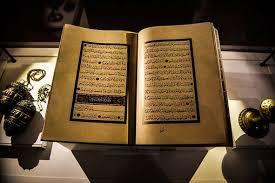Ceramah Ramadhan Tentang Al-Qur'an dan Pencerahan Hati Nurani