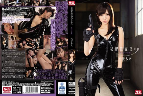 Film Bokep SNIS-534 Moe Amatsuka