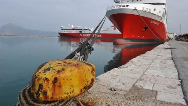 Δεμένα τα πλοία την Πρωτομαγιά - Απεργία της Πανελλήνιας Ναυτικής Ομοσπονδίας